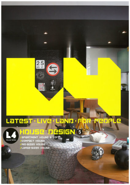 L4 House Design 05 Korea